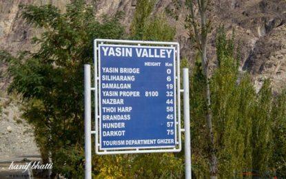 تحصیل یاسین کے گاوں طاوس میں گرلز ہائیر سیکنڈری سکول 9 سالوں میں تعمیر نہ ہوسکا