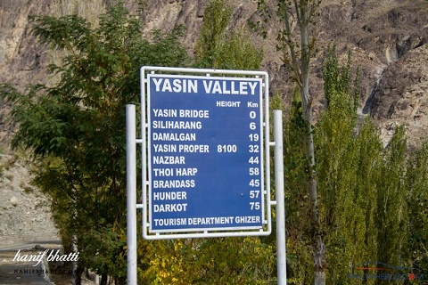 تحصیل یاسین کی سڑکوں کا حال بُرا، مسافروں کو شدید مشکلات درپیش