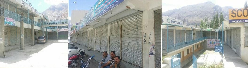 انجمن تاجرانِ ہنزہ کی کال پر ضلع میں بدترین لوڈشیڈنگ کے خلاف مکمل شٹر ڈاون ہڑتال، مارکیٹیں بند رہی