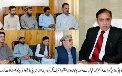 پولو گلگت بلتستان کا قومی کھیل ہے، فروغ کے لئے مزید اقدامات کریں گے، ڈاکٹر اقبال وزیر تعمیرات