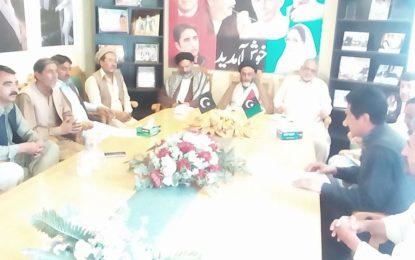 آل بلتستان پارٹیز ایکشن کمیٹی کا اہم اجلاس، عوامی ایکشن کمیٹی کے ساتھ مل کر حقوق کے لئے جدوجہد کرنے کا اعلان