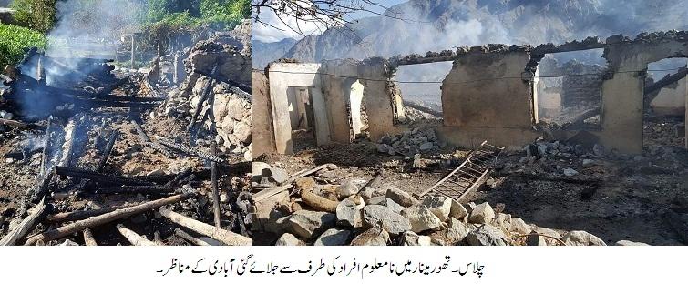 تھور کے گاوں منیار پر حملہ ہربن کے لوگوں نے کیا، ہمارے پاس ثبوت موجود ہے، نمبردار سیف اللہ کی میڈیا سے گفتگو