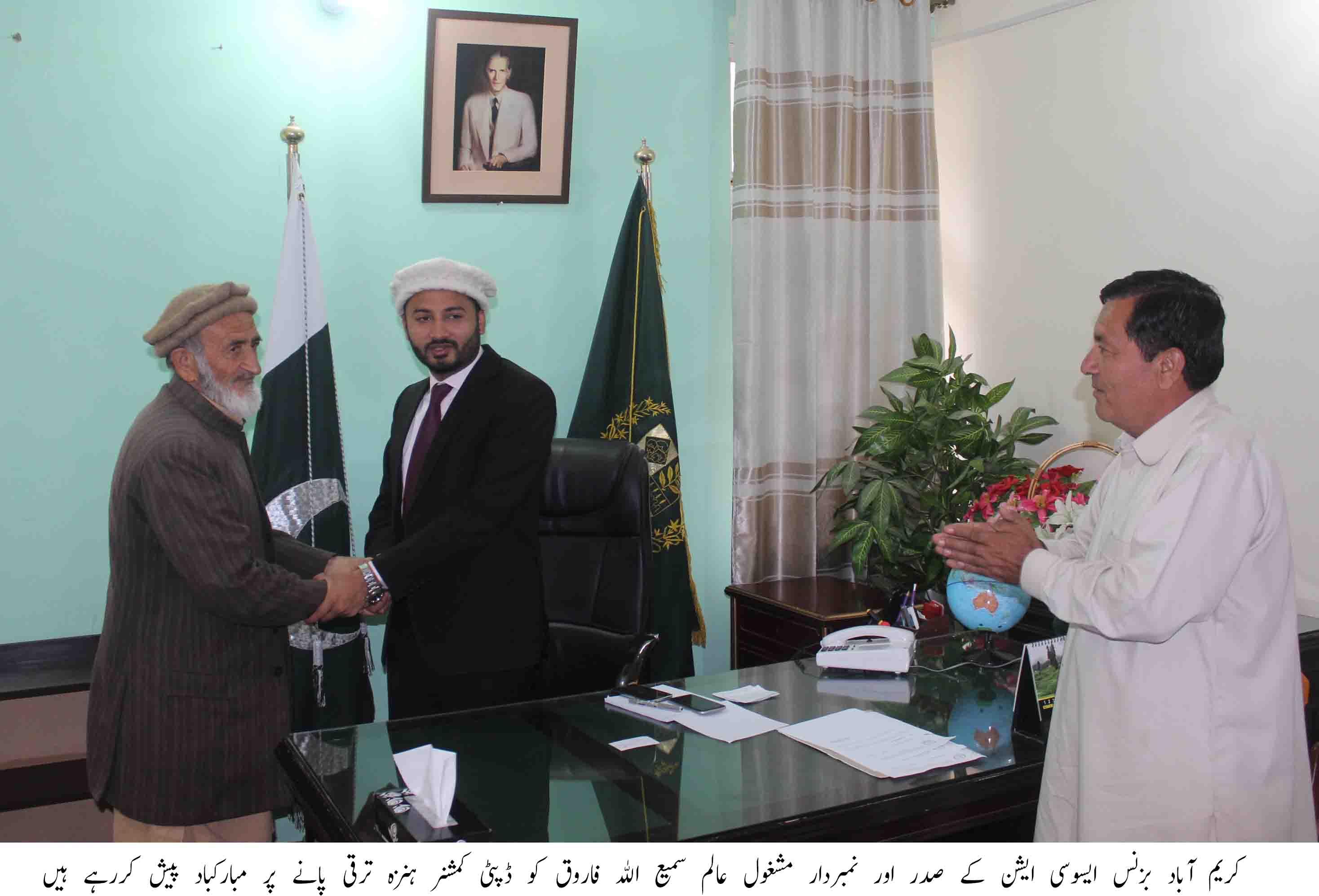 کریم آباد بزنس ایسوسی ایشن کے وفد کی ڈپٹی کمشنر سے ملاقات، تعیناتی پر مبارکباد دی