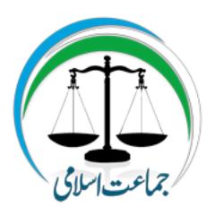 جماعت اسلامی گلگت بلتستان میں آزاد کشمیر طرز سیٹ اپ کی بھرپور حمایت کرتی ہے، مولانا سمیع اللہ