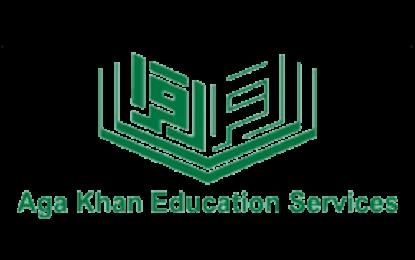 آغا خان ایجوکیشن سروس ہر سال اساتذہ کی حوصلہ افزائی کے لئے انعامات تقسیم کرنے کی تقریب منعقد کرتی ہے، بہادر علی