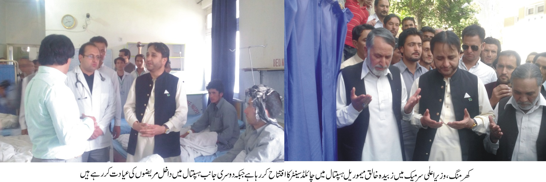 وزیر اعلی نے سرمیک بلتستان کے ہسپتال میں چائلڈ ڈپارٹمنٹ کا سنگِ بنیاد رکھا، ڈیڑھ میگا واٹ بجلی گھر کا افتتاح کیا