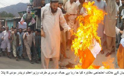 کل علاقے بھر میں ہونے والے احتجاجی مظاہروں سے بھارتی وزیر اعظم کو جواب مل گیا ہے، صوبائی وزرا کے تبصرے
