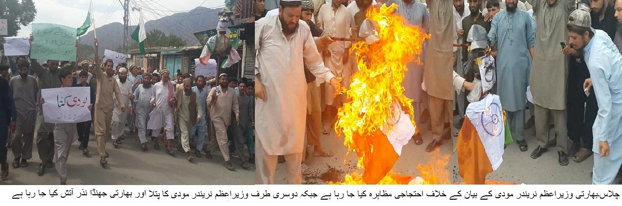 ضلع دیامر میں بھارت مخالف احتجاجی مظاہرے، ہندوستانی پرچم نذرِ آتش، مودی کے پتلے جلائے گئے