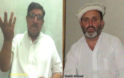ویلج کونسل ناظمیں دختران چترال کی عزت و ناموس کی خاطر دعوت عزیمت چترال کا ساتھ دیں شبیر احمد، صلاح الدین طوفان