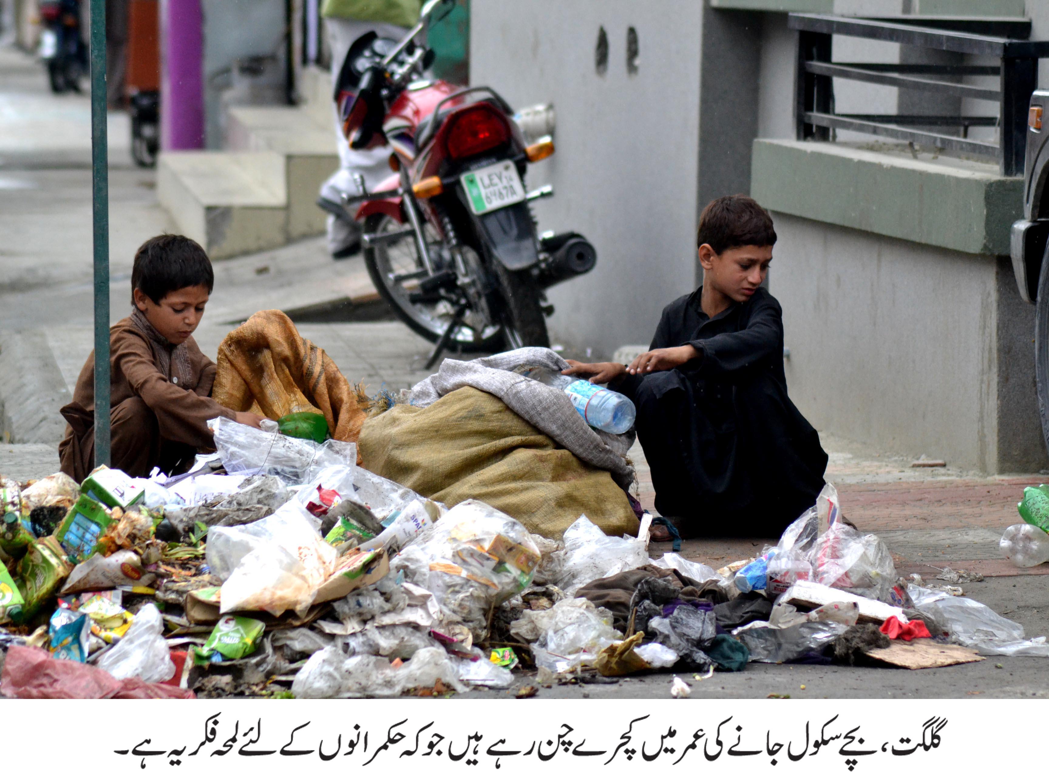 شہر سے جمع شدہ کچرہ تلف کرنے کے لئے عوامی سطح پر آگاہی کی ضرورت ہے، سیکریٹری دیہی ترقی آصف اللہ خان