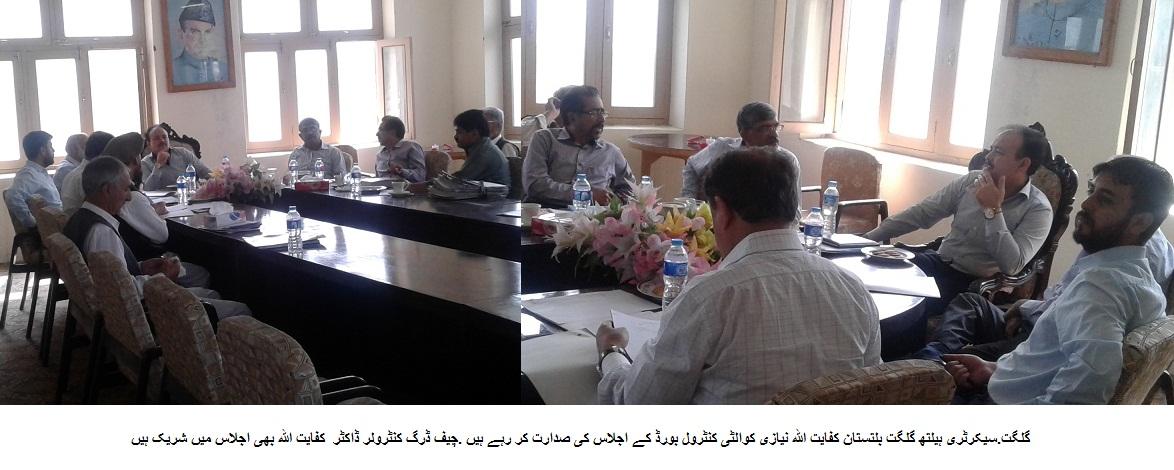 غیر معیاری ادویات بنانے پر نواب سنز لاہور نامی کمپنی کے خلاف مقدمہ درج کرنے کا فیصلہ