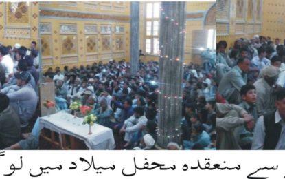 عید غدیر کی مناسبت سے ضلع کھرمنگ کے مختلف علاقوں میں محافل کا انعقاد