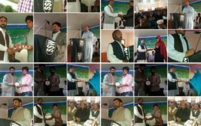 سید آباد سہارا ویلفیر آرگنائزیشن کے زیرِ اہتمام پھکر نگر میں تقریب تقسیم انعامات منعقد
