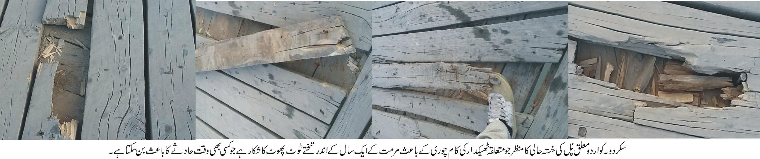 سکردو، کواردو پل کی تعمیر میں 26 لاکھ روپوں کے کرپشن کا انکشاف