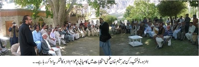 مجھے ہنزہ کے عوام کی توقعات کا احساس ہے، وعدوں کی تکمیل کروں گا، شاہ سلیم خان نومنتخب رکن اسمبلی