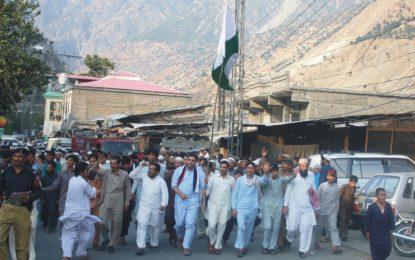 کشمیر میں بھارتی مظالم کے خلاف کوہستانی عوام کا احتجاجی مظاہرہ