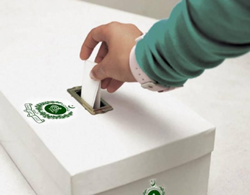 الیکشن کمیشن صوبائی حکومت کی لونڈی بن چکا ہے ۔ سابق ممبر قانون ساز اسمبلی گلگت بلتستان رحمت خالق