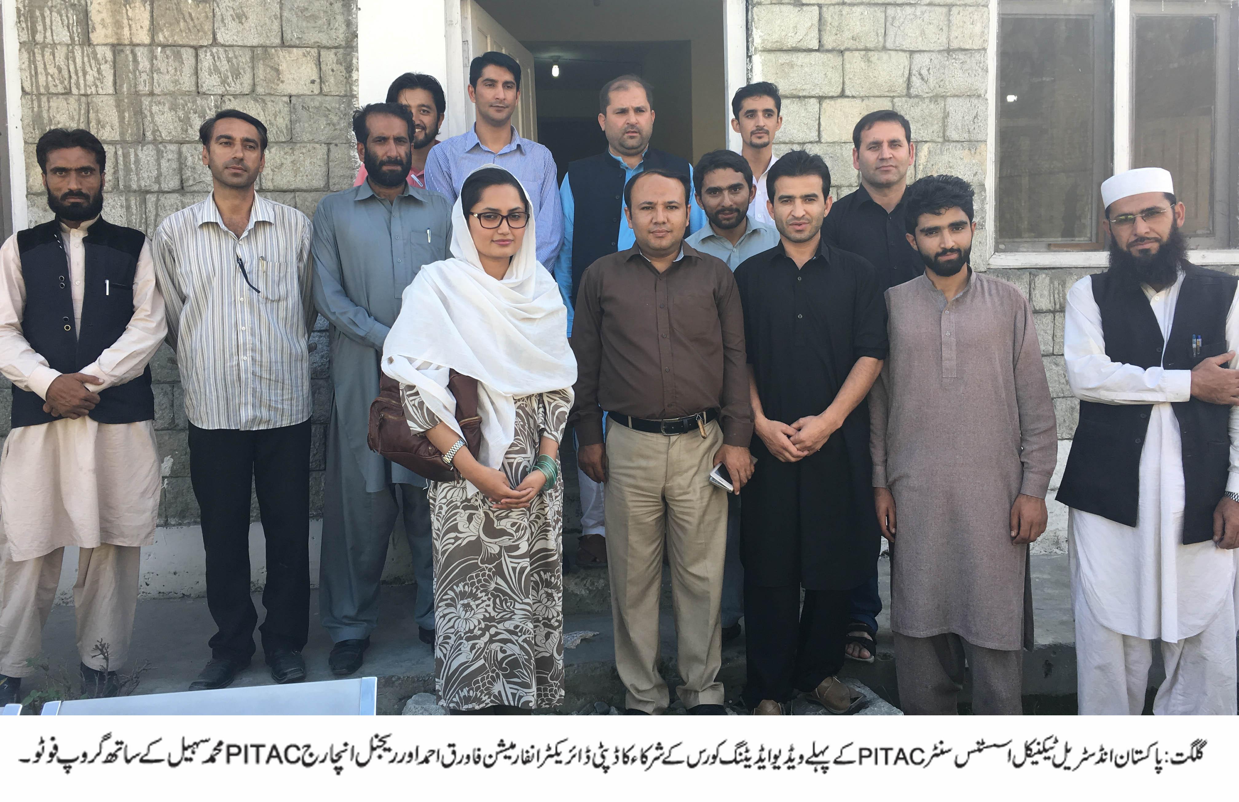 پاکستان انڈسٹریل ٹیکنیکل اسسٹنس سنٹر گلگت میں عامل صحافیوں کو ویڈیو ایڈیٹنگ اور فوٹو شاپ کی تربیت دی جارہی ہے