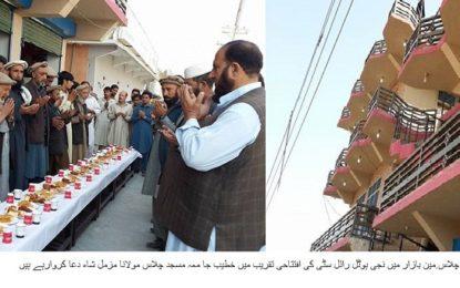 سیاحوں کی عزت اور احترام تہذیب کی علامت ہے، خطیب جامع مسجد چلاس کا نجی ہوٹل افتتاح کے موقع پر خطاب