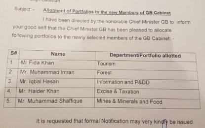 گلگت بلتستان کابینہ میں شامل پانچ نئے وزیروں کے محکموں کا اعلان ہوگیا