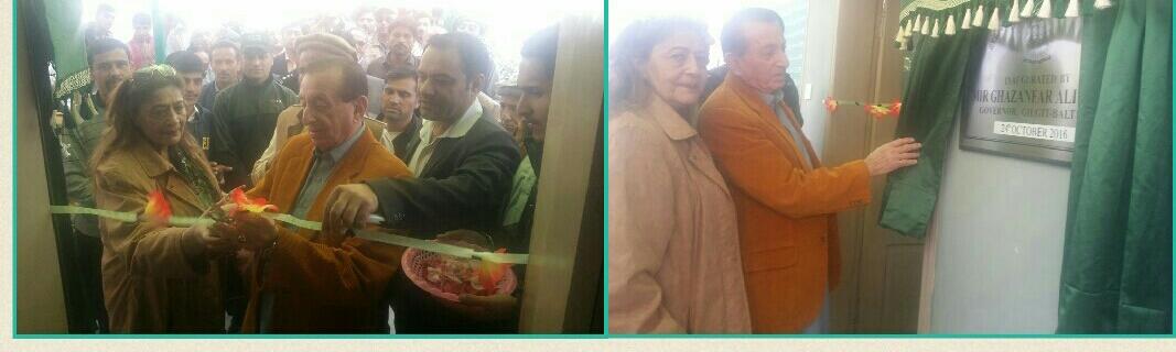 ہنزہ میں پاسپورٹ آفس کا افتتاح ہو گیا