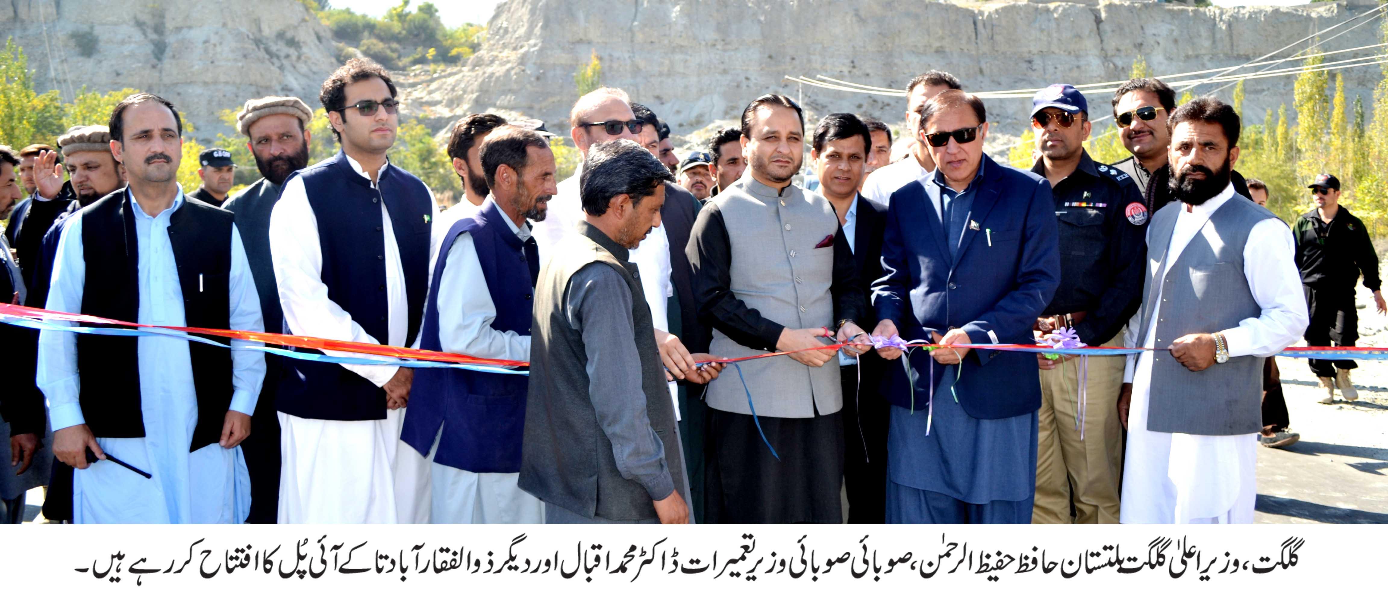 وزیر اعلی نے ذوالفیقار آباد تا یونیورسٹی پل کا افتتاح کر دیا، تکمیل میں بارہ سال لگے