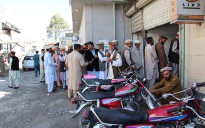 نیشنل بنک آف پاکستان مین برانچ چترال میں اے ٹی ایم سروس ندارد، پنشن یافتہ بزرگ اور تنخواہ دار خوار