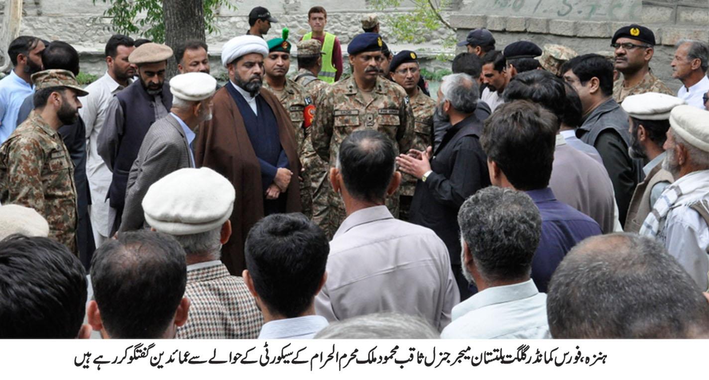 فورس کمانڈر میجر جنرل ثاقب محمود ملک نے ضلع ہنزہ اور ضلع نگر کا دورہ کیا