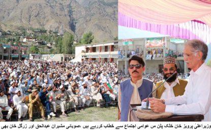 عوام سے کئے گئے وعدے پورے نہ کئے تو کرسی چھوڑ دونگا، پرویز خٹک کا کوہستان میں جلسے سے خطاب