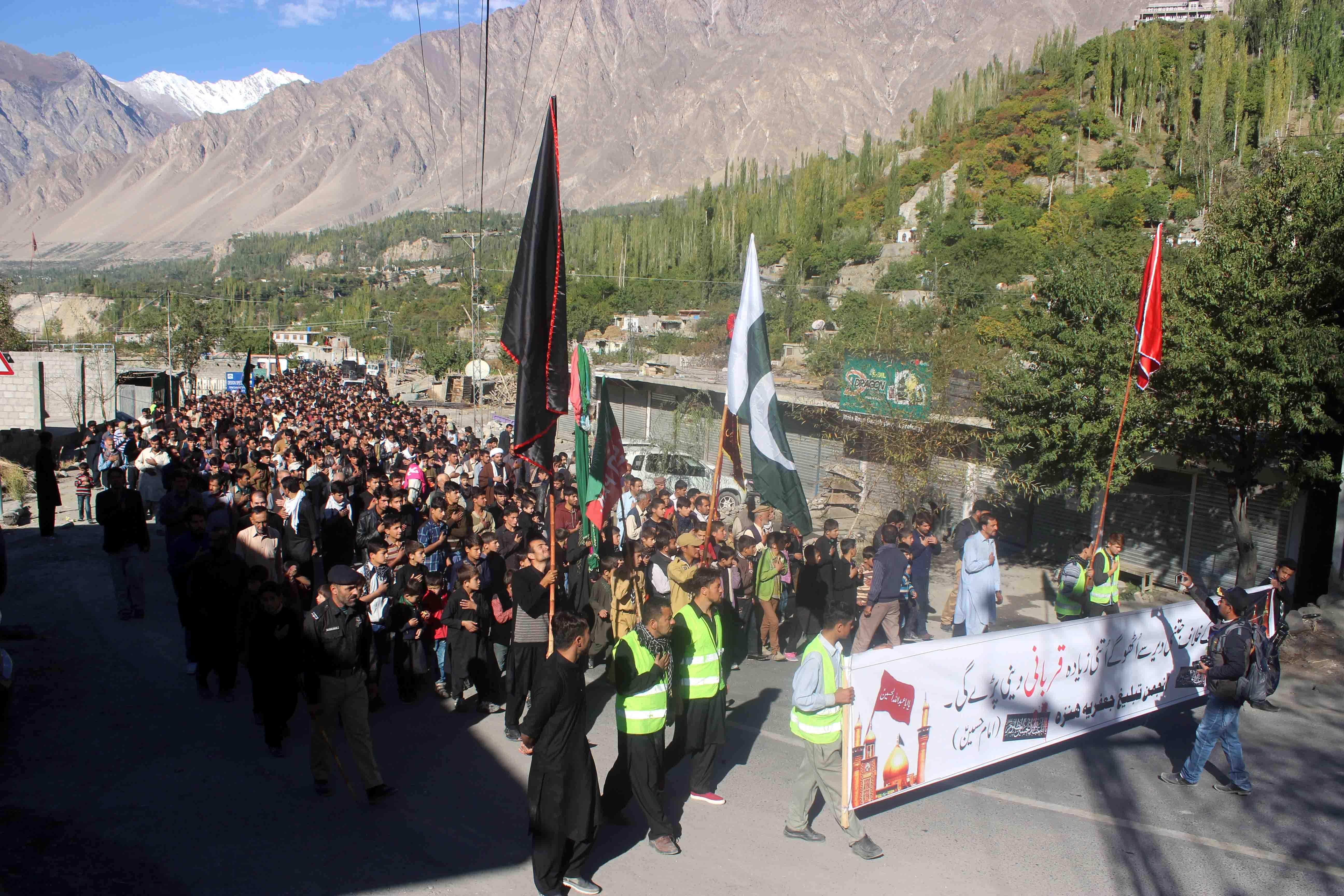 علی آباد ہنزہ میں عاشورہ کا جلوس پر امن طریقے سے اختتام پزیر