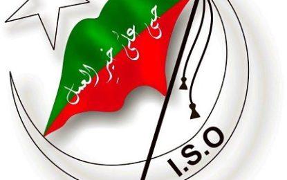 عابد حسین المہدی یونٹ گنش ہنزہ کے صدر منتخب
