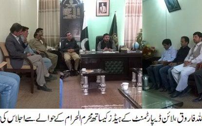 ہنزہ میں محرم الحرام کی تیاریوں کے سلسلے میں ضلعی انتظامیہ کا اجلاس منعقد