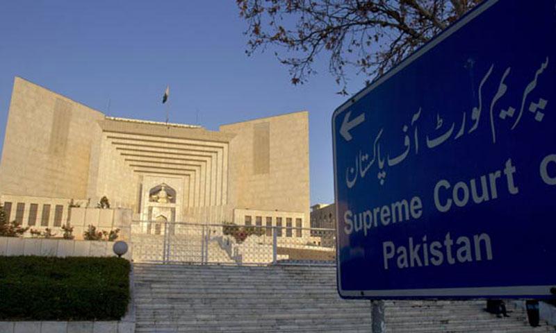 گلگت بلتستان کے بنیادی حقوق ایک بار پھر سپریم کورٹ آف پاکستان میں زیرِ بحث