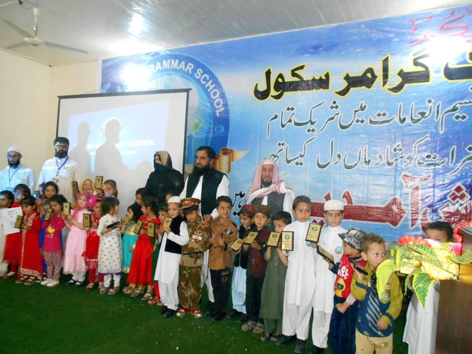 اسلامی گرائمر سکول چترال کا نئے ویژن اور نئے انداز کا یادگار تقریب تقسیم اسناد 2016