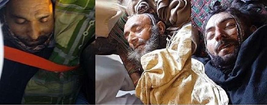 دو خاندانوں کے چار افراد غیرت کے نام پر جنم لینے والی دشمنی کی بھینٹ چڑھ گئے
