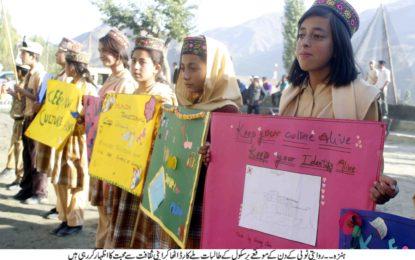 ہنزہ ضلعی انتظامیہ، کریم آباد ٹاون منیجمنٹ سوسائٹی اور بزنس ایسوسی ایشن نے مل کر روایتی ٹوپی کا دن منایا