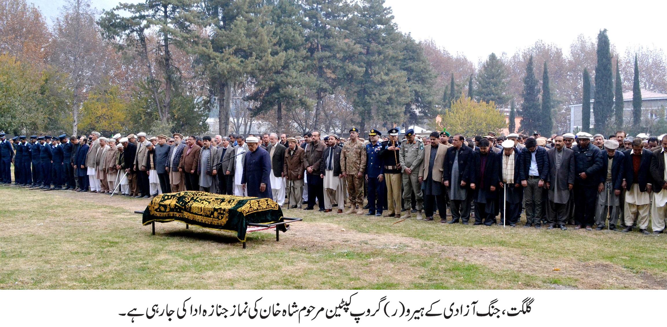 جنگ آزادی گلگت بلتستان کے ہیرو گروپ کیپٹن میرزادہ شاہ خان مکمل سرکاری اعزازی کے ساتھ چنارباغ میں سپردخاک
