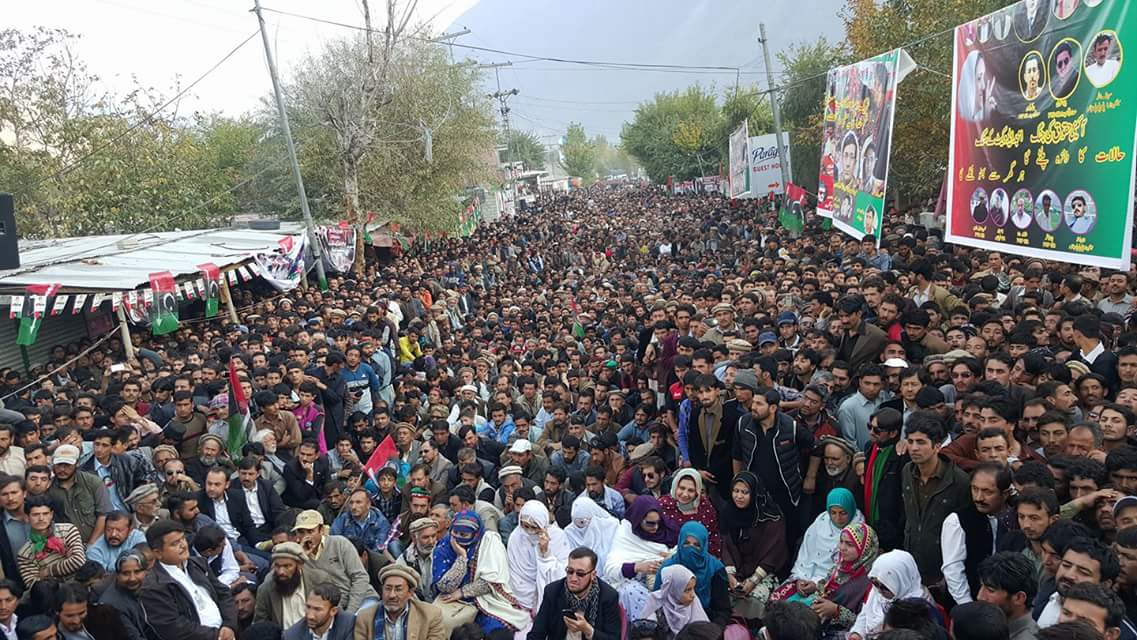 پیپلز پارٹی نے حق ملکیت و حق حاکمیت تحریک کا آغاز کردیا، حکومت کے خلاف وائٹ پیپر جاری