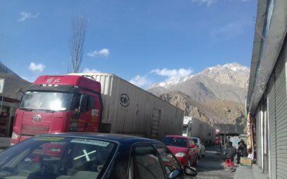 پاک چین سرحد چارمہینوں کے لئے بند کر دی گئی