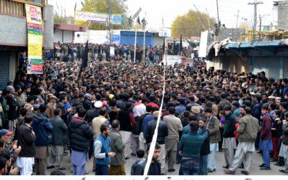 امام حسن کی یوم شہادت پر گلگت میں جلوس برآمد