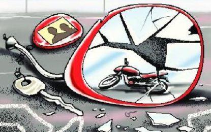 یاسین میں موٹر سائیکلوں کے ٹکرانے سے ایک نوجوان ہلاک، دو کم عمر طلبا زخمی ہوگئے