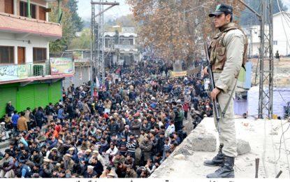 گلگت شہر میں  امام حسین ؑ کا چہلم پر امن طریقےسے اختتام پزیر