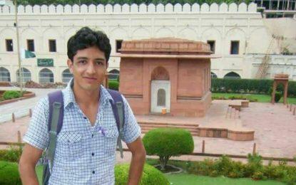 کراچی میں قتل ہونے والا نگر کا نوجوان طالبعلم آبائی گاوں میں سپردخاک