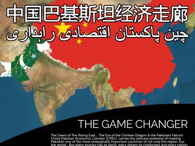 اقتصادی راہداری منصوبے پر مایوسی پھیلانے والوںکو شرمندگی اُٹھانی پڑے گی، اقبال حسن