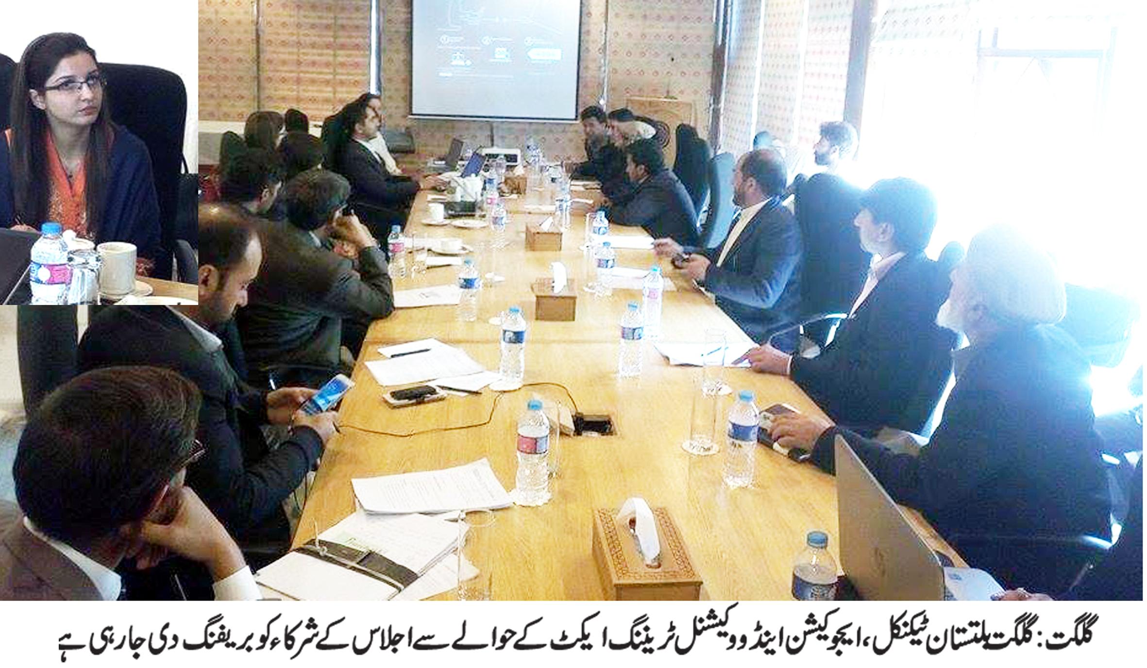 سی پیک منصوبے کے لئے تربیت یافتہ تکنیکی مہارت رکھنے والے افراد کی مانگ بڑھ جائے گی، ثنا اللہ سیکریٹری تعلیم