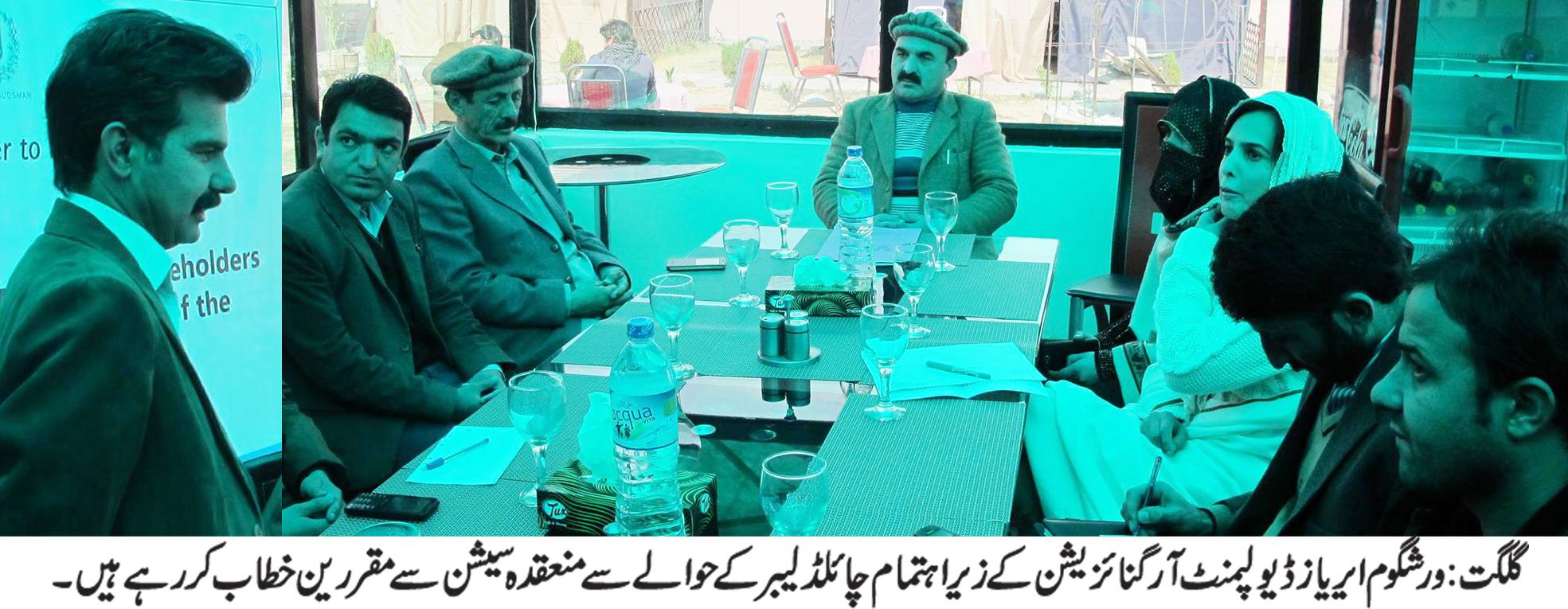 سارا نظام سڑا ہوا ہے، درست کرنے میں وقت لگے گا، فدا خان وزیر سیاحت