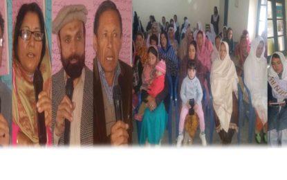 ہنزہ میں یومِ اقبال کی مناسبت سے تقریب منعقد، پوزیشن لینے والی طالبات کی حوصلہ افزائی کی گئی