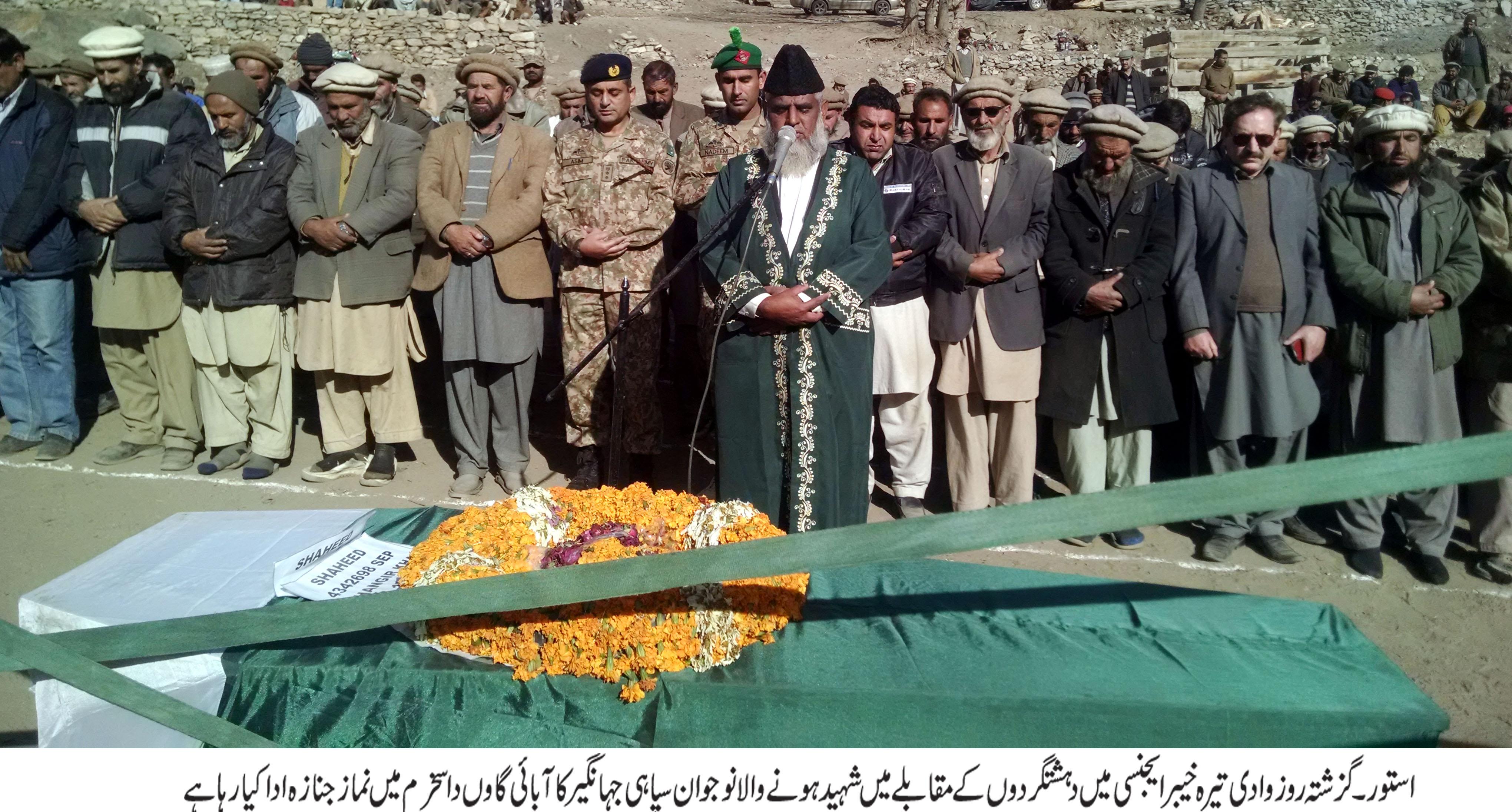 خیبر ایجنسی میں شہید ہونے والا سپاہی جہانگیر خان آبائی گاوں داسخریم (استور) میں سپردخاک