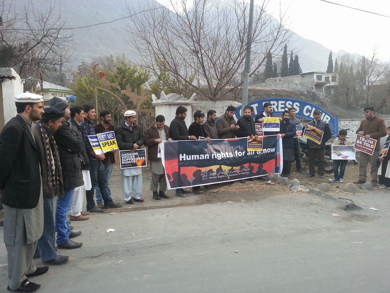 ریاست انسانی حقوق کی پامالیاں روکنے کے لئے موثر اقدامات کرے، گلگت میں مظاہرین کا مطالبہ