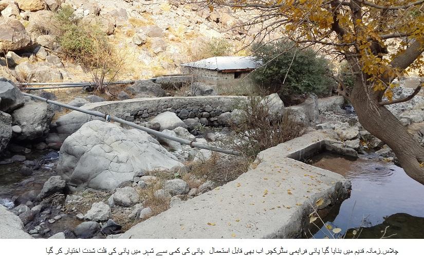 چلاس شہر کے مسائل بے شمار، بجلی کے بعد پانی بھی غائب